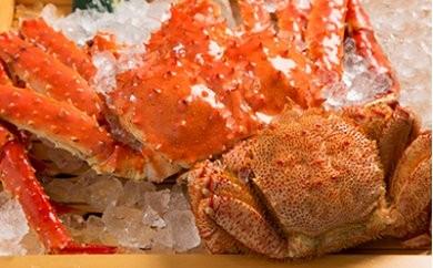 本タラバ毛蟹セット2kg入