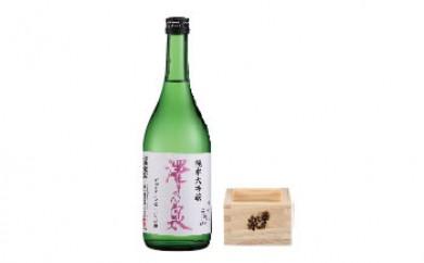 L7034-C純米大吟醸つや姫 720ml【つや姫使用】【10000pt】