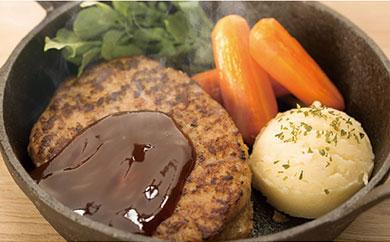 上川町産「渓谷・味豚」 とんばーぐセット
