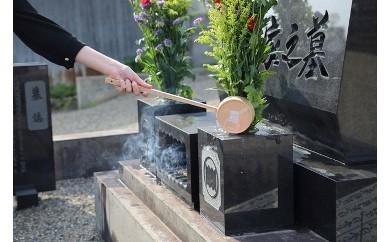 お墓のお掃除サービス(岩見沢市緑が丘霊園・利根別墓地限定)