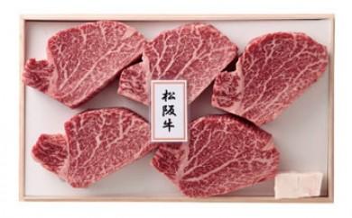 ヒレ肉ステーキ用