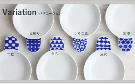 WB04 【波佐見焼】和山 お箸がおける『ハンディ小皿』6柄セット-2