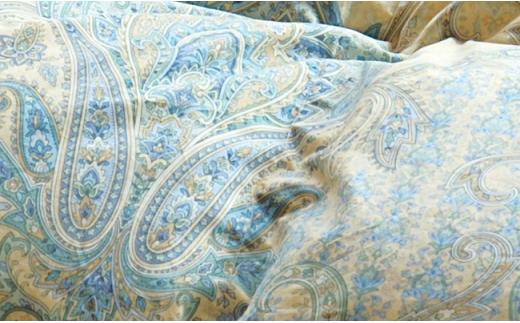 ロイヤルゴールドラベル羽毛掛けふとん シングル ブルー系