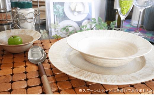 WB01 【波佐見焼】和山 Shabby chic style 2人テーブルセット-3