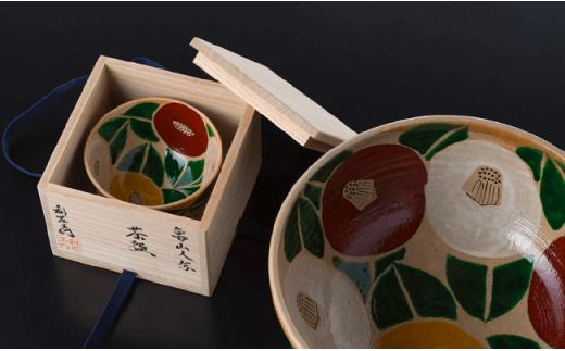 QB01 【波佐見焼】魯山人写椿 大鉢 /抹茶碗セット(桐箱入)-7