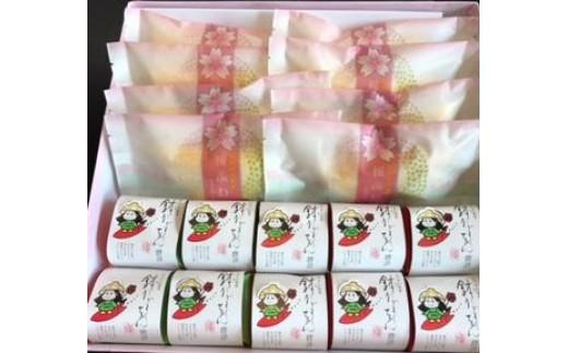寝屋川銘菓詰め合わせ      (鉢かづきちゃん物語10個、桜ふわわ8個)