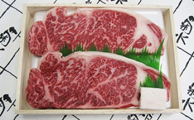神戸菊水・黒毛和牛サーロインステーキ用【200g×2枚】