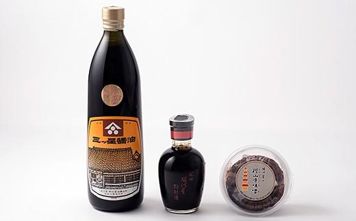 [X032]上士幌産秋田大豆でつくった醤油・味噌セット