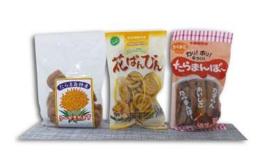 ぱなぱんぴん3種