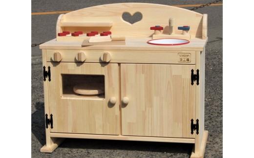B-010 手作り木製 ままごとキッチン・大きなレンジ付き DHK