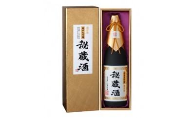 菊正宗 純米大吟醸 秘蔵酒三年貯蔵 1.8L