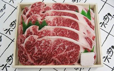 神戸菊水・黒毛和牛サーロインステーキ用【200g×5枚】