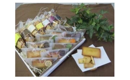 5 ゆりの木の里 お菓子箱セット