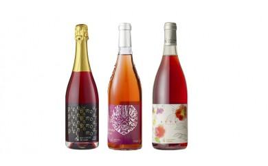 [№5657-1125]キャンベル スパークリングワイン・はなやぐ・鎧塚 3本セット