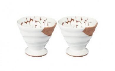 白萩フリーカップ(2個入)