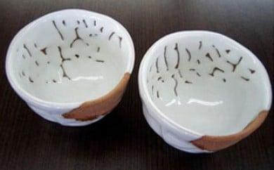 白萩湯呑2個セット