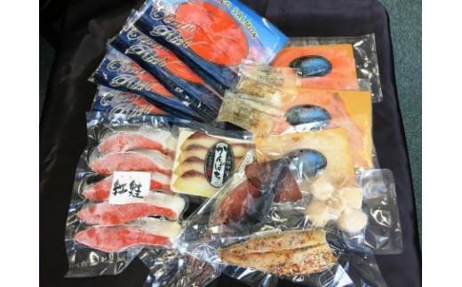 燻製魚介8種と天然汐紅鮭セット
