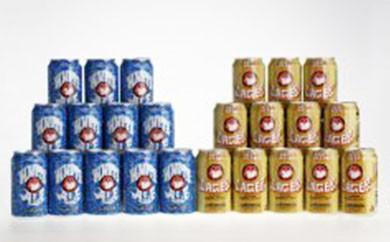 常陸野ネストビール(缶)ふるさと24本セット