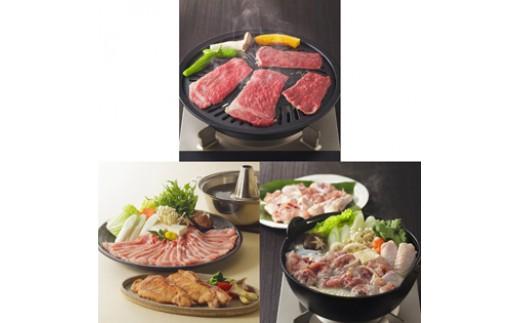 (33)お肉を味わうコース 全3回 寄附金6万円[髙島屋選定品]