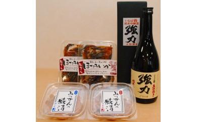 【199】鳥取地酒とおつまみセット