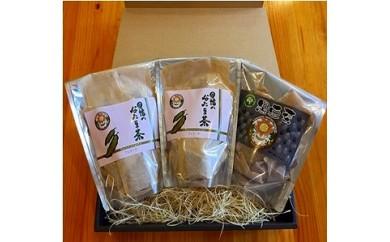 【168】とっとりのお茶セット