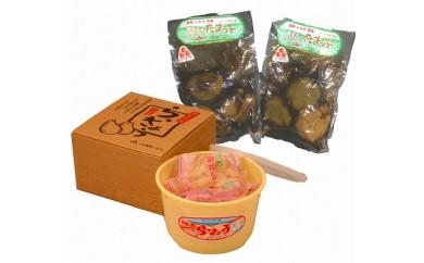 【受付終了】【063】甘酢らっきょう(4袋)・すいかの醤油漬けセット