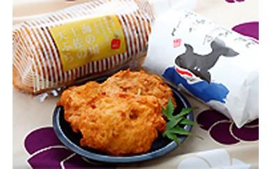 手造り天ぷら3種×3枚セット 依光かまぼこ老舗 農林水産大臣賞受賞
