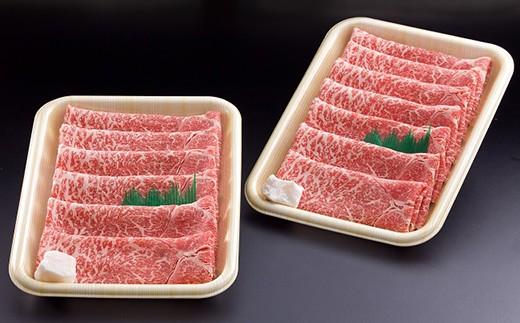 484 鹿児島黒毛和牛(A5等級)すき焼き・しゃぶしゃぶ用800g