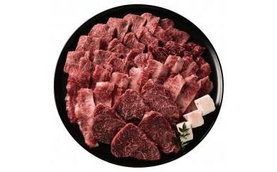 <神戸牛>ミニステーキ・焼肉用詰合せ