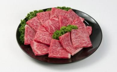 神戸菊水・黒毛和牛ロース焼肉用【600g】