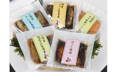 【岩手県釜石市復興支援品】三陸おのや魚惣菜詰合せ