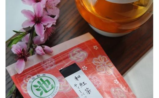 A-240 【ジャンピングティーポット付】香り高い 和紅茶