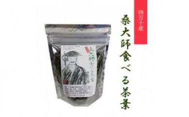 桑大師食べる茶葉(非蚕用品種)杜仲茶葉入 20g入り