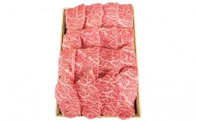 [№5902-0076]【桜八】 うねめ牛もも焼肉 約520g