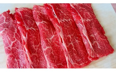 【105】鳥取牛肩ロースすき焼き用 700g