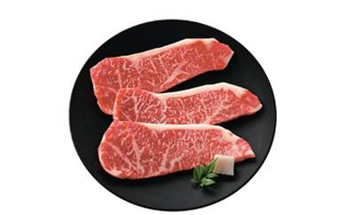 上州牛 サーロインステーキ用 140g×3