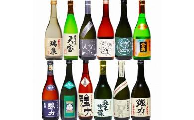 鳥取県の日本酒 純米吟醸 12種類 飲み比べセット