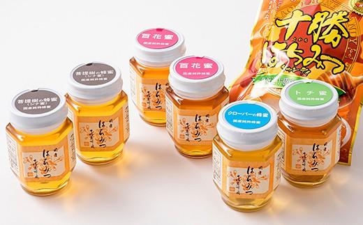[Y041]十勝養蜂園 国産はちみつ食べ比べセット<160g×6本>