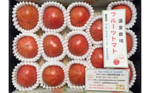 A-81.温室フルーツトマト化粧箱入り