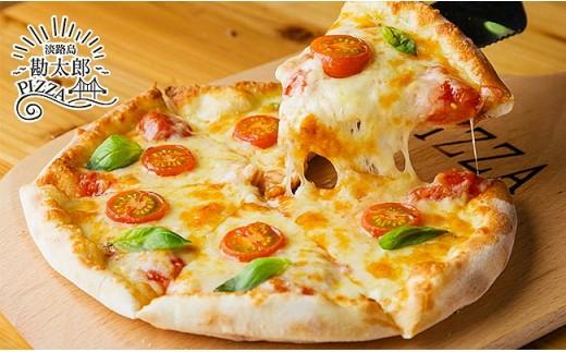 AZ01:最高の淡路島食材を使った手作りピザ(3枚+1枚)