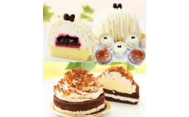 豆乳モンブランとレアチーズモンブランのペアセット 北海道産の豆乳とクリームチーズ使用