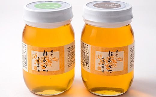 [Y031]十勝養蜂園 国産はちみつトチ・シナ<500g×2本>