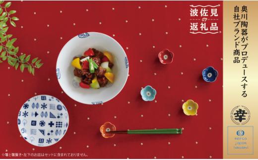 KB21 【波佐見焼】 marco 絵変わり フレックスボウル 4点セット【奥川陶器】