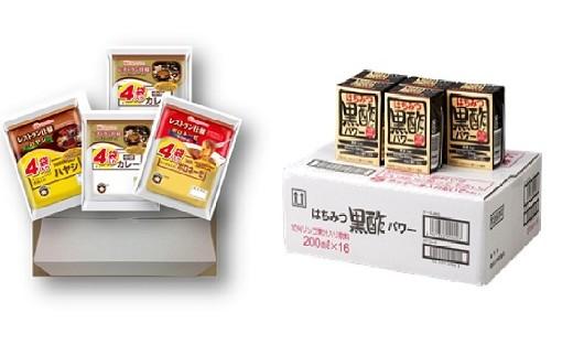 015-020 レストラン仕様シリーズ&はちみつ黒酢パワーセット