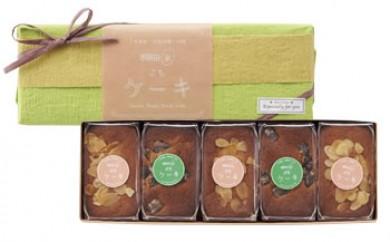棚田米ぷちケーキ 5個セット
