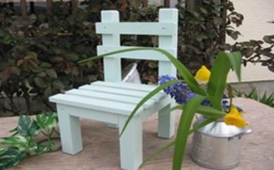 U007-C ライトブルーペイントがかわいい 椅子型フラワースタンド 小 水色