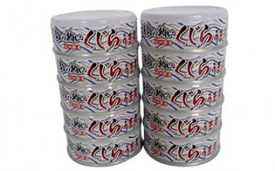 くじらうま煮 缶詰10缶セット
