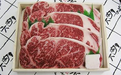 神戸菊水・黒毛和牛サーロインステーキ用【200g×4枚】