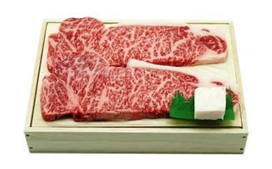 神戸牛サーロインステーキ用【200g×2枚】