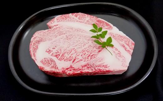 土佐黒毛和牛A5~A4等級(特撰リブロース肉)特大ステーキ肉1kg